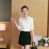 短袖襯衫   襯衣女韓版女裝打底衫 大碼修身百搭襯衫女   ciyo黛雅