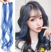 假髮片一片式彩色無痕隱形挑染漸變女長髮卷髮假髮貼片掛耳染接髮