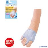 【SORBOTHANE】日本舒宜保 姆趾外翻 拇趾改善護趾套