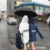 女裝新款韓版學生寬鬆顯瘦字母bf連帽外套長袖防曬衣夏季上衣   多莉絲旗艦店