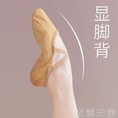 舞蹈鞋女軟底初學者專業帆布駝色男貓爪成人瑜伽芭蕾舞練功鞋 雙十二全館免運