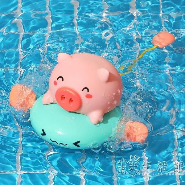 寶寶洗澡玩具兒童戲水可噴水小豬小黃鴨嬰兒游泳烏龜玩水男孩女孩 小時光生活館