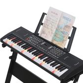多功能電子琴教學61鋼琴鍵成人兒童初學者入門男女孩音樂器玩具88igo  潮流前線