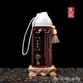 布達哈大悲咒雙層水晶杯六字大明咒佛經帶蓋密封商務旅行水杯 賽亞3C