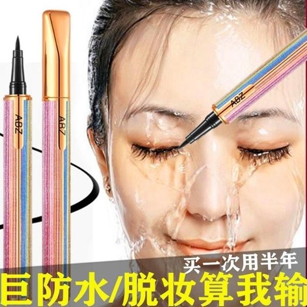 李佳琦推薦流行炫彩眼線筆防水防汗不暈染不易掉色女學生眼線液筆