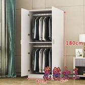 兩門衣櫃 經濟型組裝實木板式租房宿舍簡易兒童成人收納小柜子 BT7163【花貓女王】