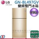 【信源電器】496公升 LG 樂金 變頻雙門冰箱 GN-BL497GV