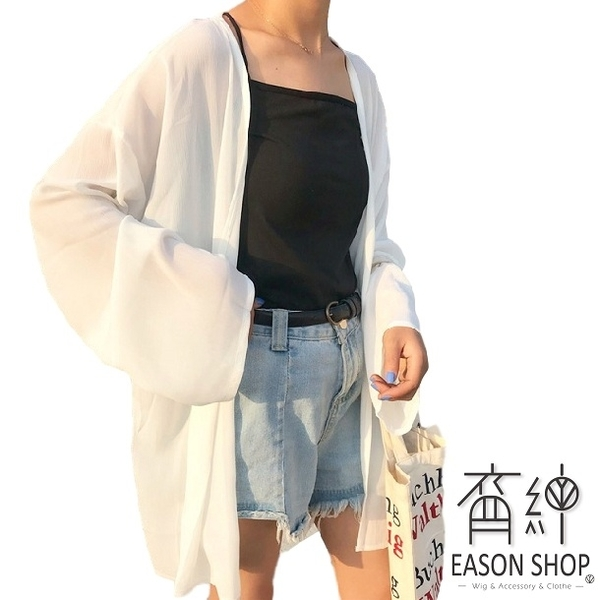 EASON SHOP(GW8090)韓版純色百搭款小透視薄款長版OVERSIZE開衫寬袖長袖雪紡外套罩衫女上衣服防曬衫