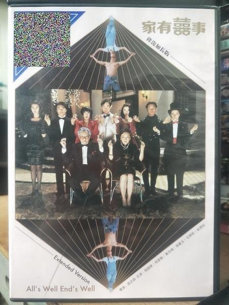 挖寶二手片-T01-491-正版DVD-華語【家有囍事 修復加長版】-張國榮 周星馳 黃百鳴 張曼玉(直購價)