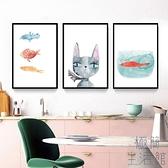三幅 兒童臥室床頭掛畫房間卡通客廳沙發背景墻畫裝飾畫【極簡生活】