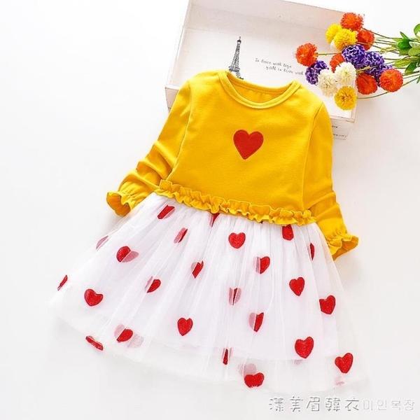 女童佯裝/連衣裙秋裝2020新款兒童長袖童裝網紗裙子女孩網紅洋氣公主裙 美眉新品
