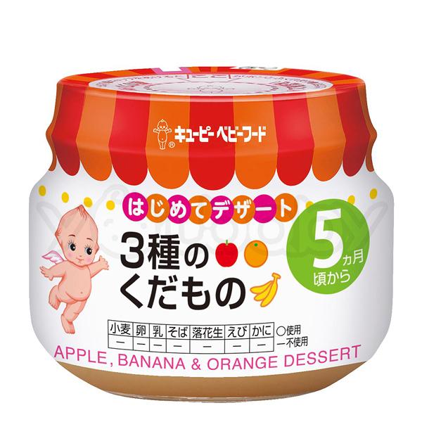 日本 Kewpie C-57 3種水果泥