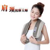 肩頸按摩器儀勁椎多功能頸部腰部肩膀部捶打揉捏頸肩頸椎加熱披肩igo 3C優購