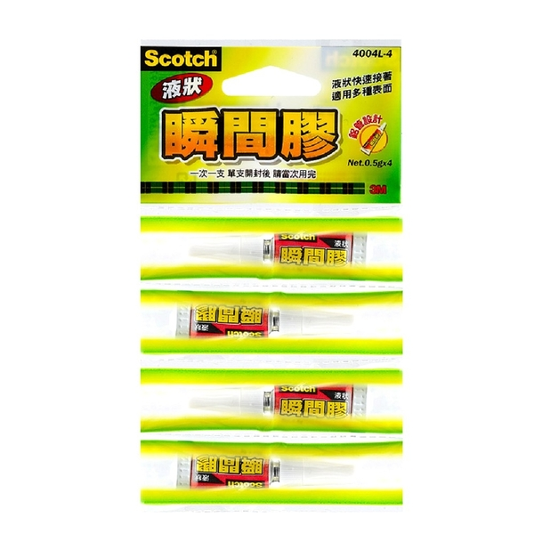 瞬間膠 3M Scotch 4004L-4 0.5gx4 液狀瞬間膠【文具e指通】量販.團購