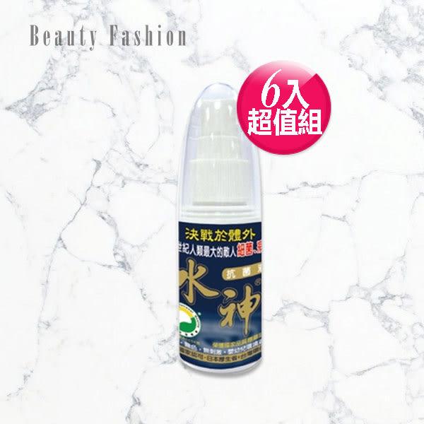 【6入】水神抗菌液隨身瓶30ml - 隨身瓶