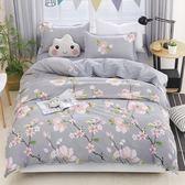 床單單件學生宿舍單人三件套1.2m床上用品純棉被單被套1.5m米四件 可可鞋櫃