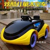 兒童電動汽車 4輪遙控車男女小孩搖擺四輪童車寶寶玩具車可坐人【快速出貨】WY