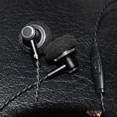 平頭重低音炮蘋果男女通用手機耳機入耳式有線控帶麥耳塞