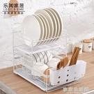 放碗架瀝水架廚房晾放碗筷碗碟置物架雙層收納盒餐具碗盤收納架子-享家生活館 YTL