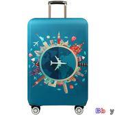 [Bbay] 行李箱保護套 耐磨 箱套 行李箱保護套 皮箱子外套 防塵罩 29-32寸