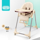 寶寶餐椅兒童餐椅多功能可折疊便攜式嬰兒餐桌椅幼兒吃飯椅子 熊熊物語
