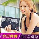3CE子母化妝包 - 3CONCEPT EYES 黑色網紗子母化妝包 (大+小) 〖AN SHOP〗