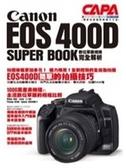二手書博民逛書店《Canon EOS400D SUPER BOOK數位單眼相機完全解析》 R2Y ISBN:9571035041