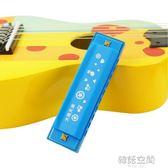 C調布魯斯10孔兒童口琴玩具 初學入門男女孩吹奏樂器口風哨小喇叭  韓語空間