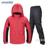 優惠兩天-雨衣雨褲套裝分體成人女厚款韓國時尚電瓶車雨衣騎行戶外徒步S-2XLxw