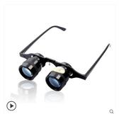 BIJIA釣魚望遠鏡10倍看漂拉近運動時尚清鏡有色眼鏡式頭戴眼鏡