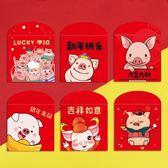 紅包袋 新品2019豬年創意可愛卡通新年紅包袋春節過年個性壓歲利是封定制  可然精品