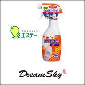 日本 ST 雞仔牌 鞋用 除臭 漂白 洗潔劑 240ml 噴霧 鞋子 清潔劑 白布鞋 Dreamsky