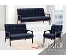 {{ 海中天休閒傢俱廣場 }} G-37 摩登時尚 沙發系列 293-30 法式沙發(整組.可拆賣)
