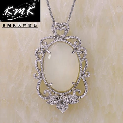 【KMK天然寶石】Romantic(純正台灣天然白玉髓-項鍊)