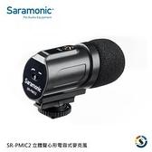 【】Saramonic 楓笛 SR-PMIC2 立體聲心形電容式麥克風 【公司貨】採訪錄音 影片拍攝 直播