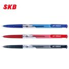 SKB IB-101 自動原子筆(0.4mm) 12支 / 打