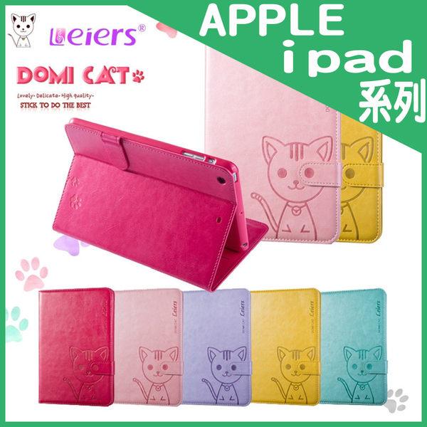 ◎【福利品】Apple iPad Air/iPad 5 多米貓 韓式風格系列 平板側掀皮套 可立式 側翻 插卡 保護套
