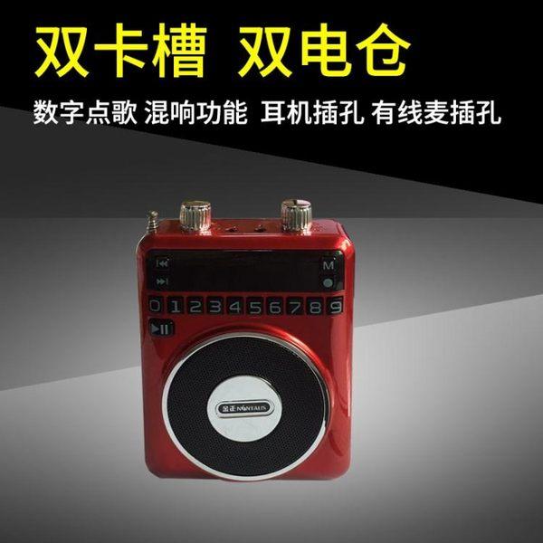 擴音器 金正 K919小蜜蜂帶錄音教師專用無線大功率導游擴音喇叭腰掛 擴音 韓菲兒