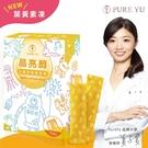 PureYu晶亮醇金盞草葉黃素凍 醫師好辣節目推薦 (1盒/10包入) 獨家代理