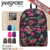 JANSPORT後背包包大容量15吋筆電包韓版帆布包防潑水學生書包彩色世界41550