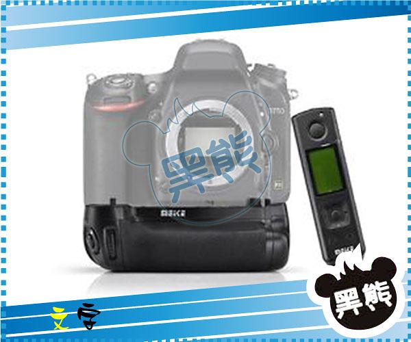 黑熊館 MEIKE 美科 MB-D16 NIKON D750電池手把 MB16 垂直把手 垂直手把 EN-EL15