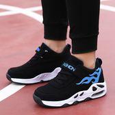男童慢跑鞋 新品小學生運動鞋 男中大童跑步鞋