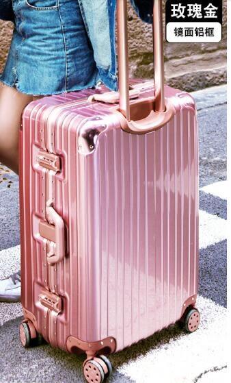 行李箱 萬向輪拉桿箱 男女20吋旅行箱 登機密碼箱 鋁框款 特價【藍星居家】