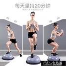 瑜伽球 波速球半圓平衡球健身球塑形瑜伽球加厚防爆初學者運動器材