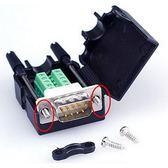 DB9P 公免焊式DIY接頭組合包 (長螺絲)