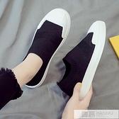 2020夏季新款帆布潮鞋女一腳蹬懶人學生韓版百搭休閒板鞋運動鞋  牛轉好運到