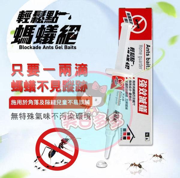 輕鬆點螞蟻絕 凝膠餌劑 5g【美日多多】
