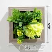 仿真植物創意牆裝飾品牆掛假花壁掛壁飾現代田園家居綠植裝飾家裝   草莓妞妞