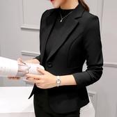 西裝外套 春秋新款chic職業百搭西服長袖韓版修身顯瘦小西裝外套女短款 雙12