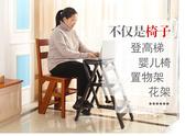 梯凳 梯椅室內行動登高梯子兩用四步梯凳爬梯子 YXS 【快速出貨】